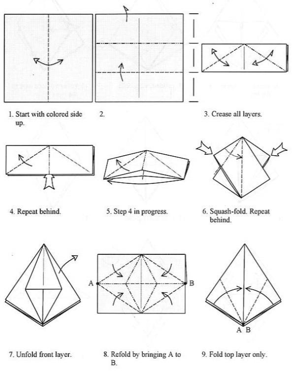 стрекоза оригами 1