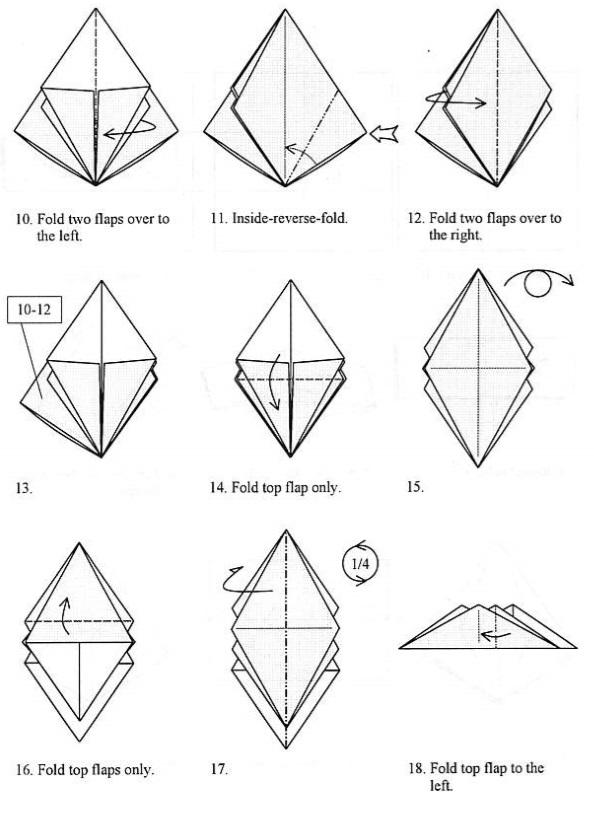 стрекоза оригами 2