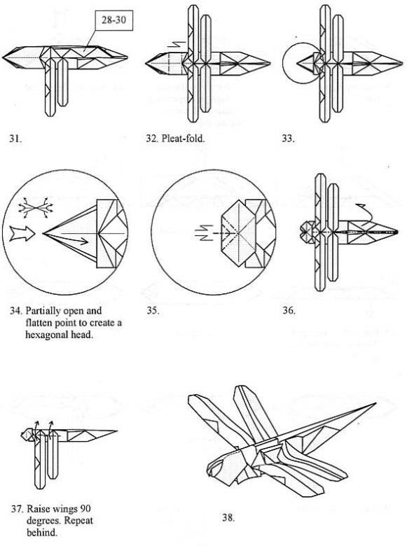 стрекоза оригами 4