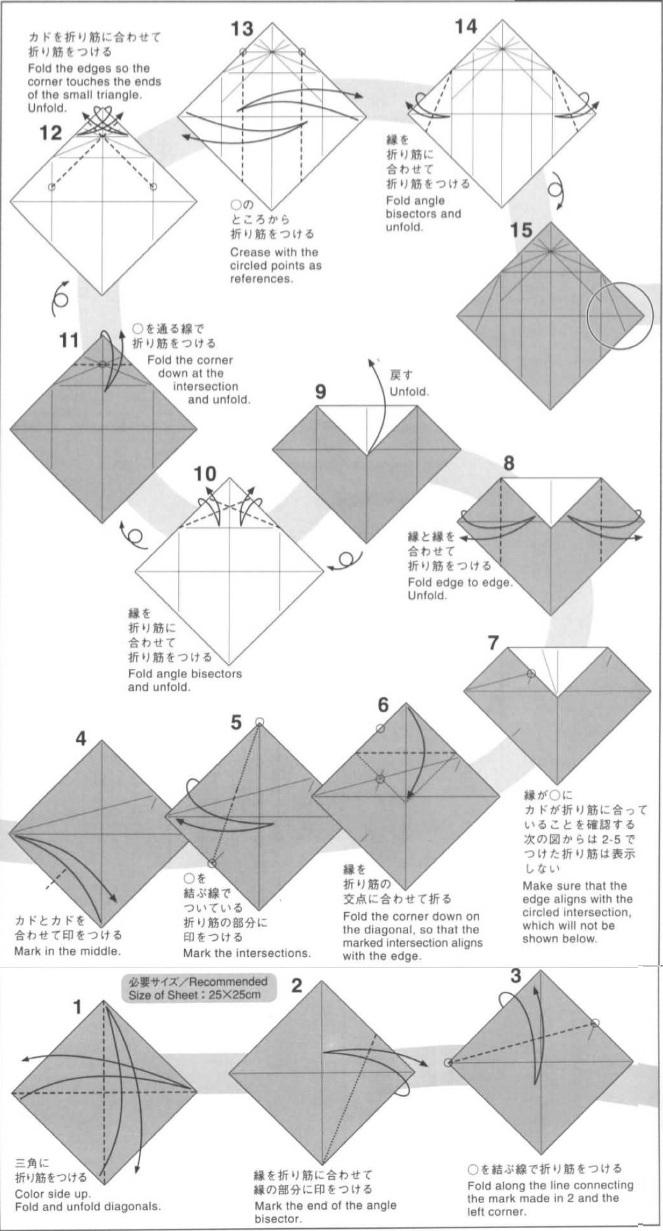 тиранозавр оригами 1