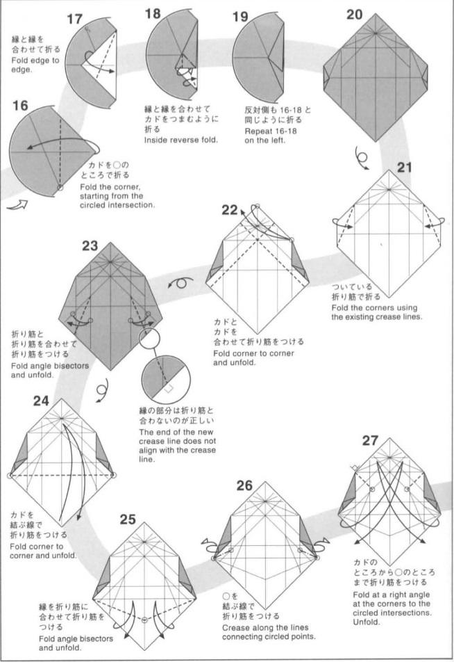 тиранозавр оригами 2