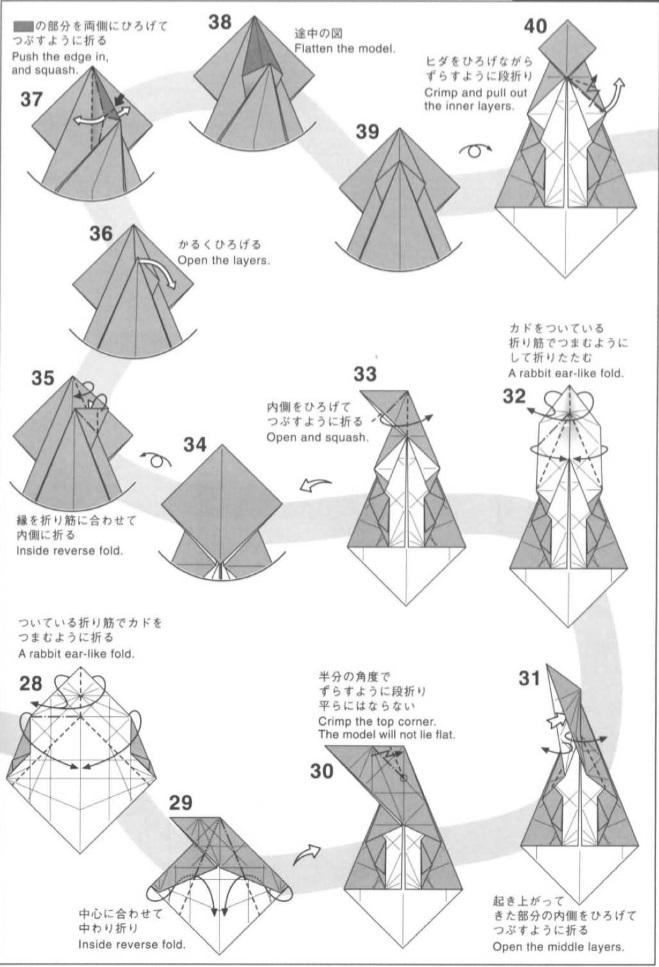 тиранозавр оригами 3