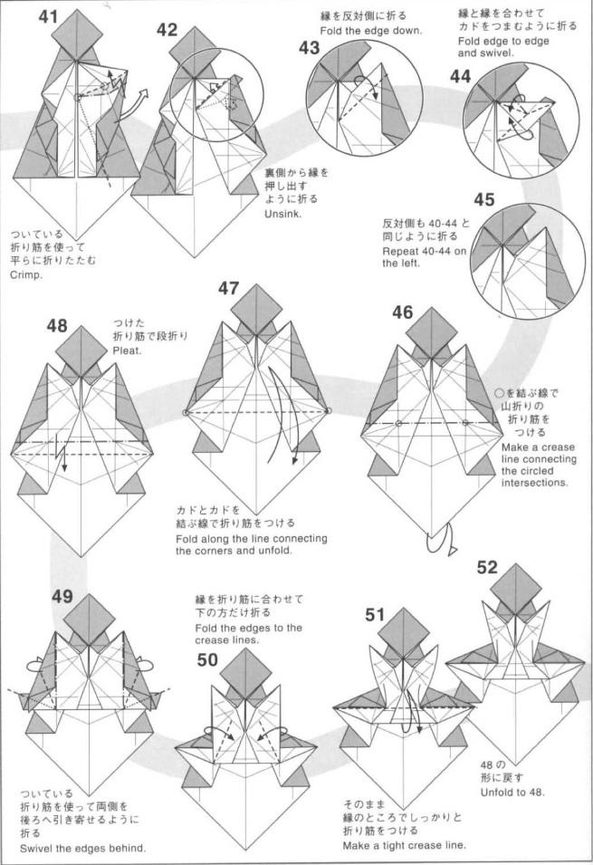 тиранозавр оригами 4
