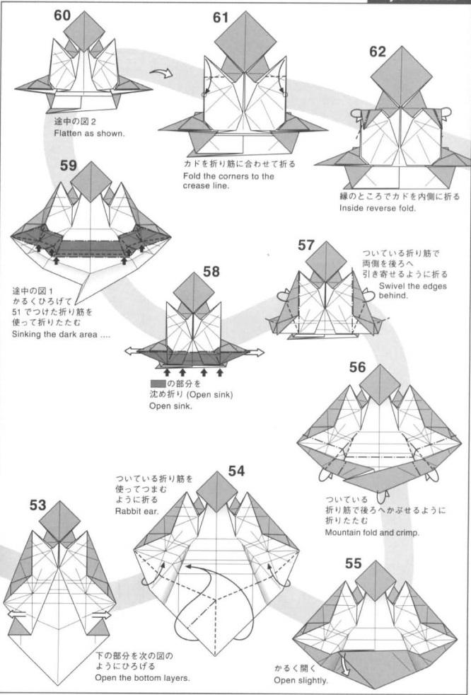 тиранозавр оригами 5