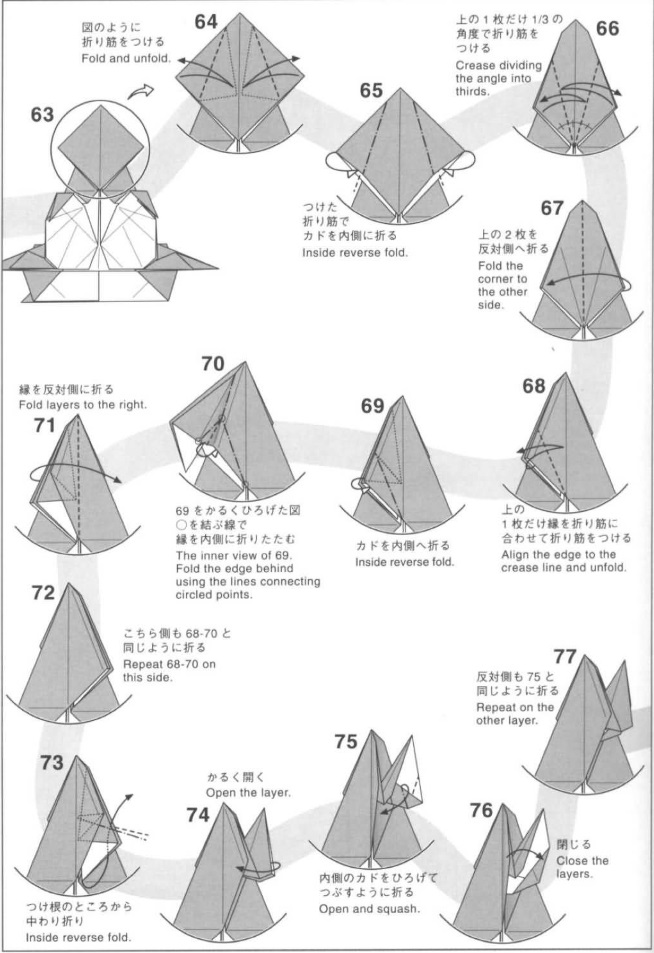 тиранозавр оригами 6