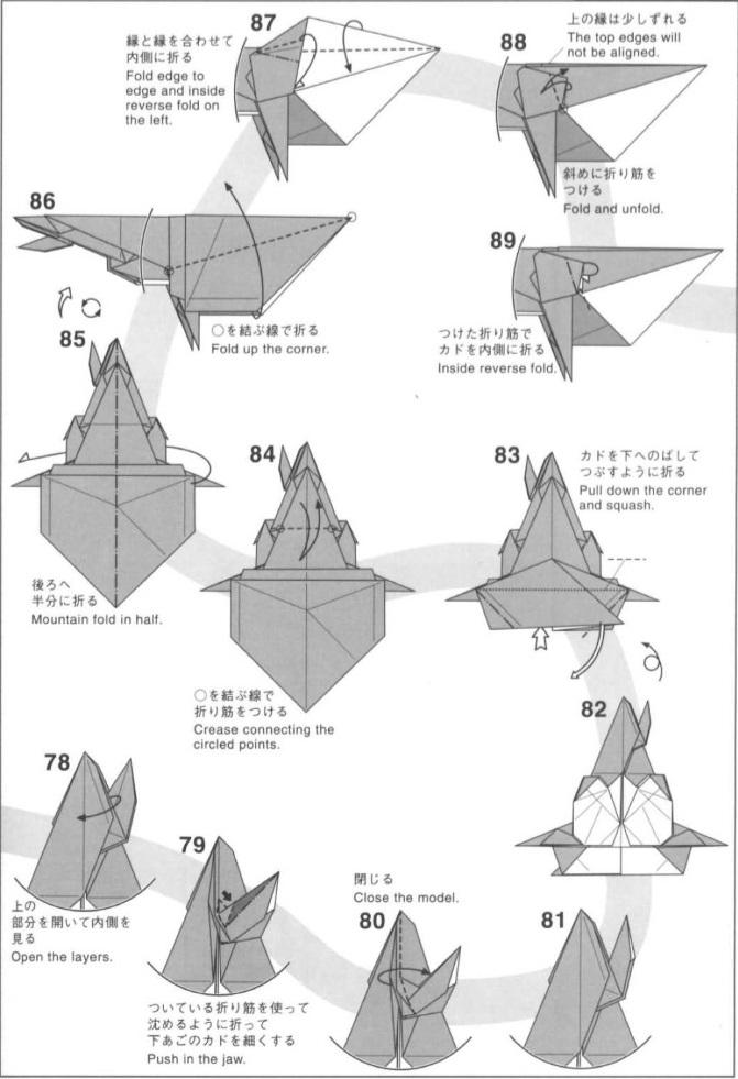 тиранозавр оригами 7