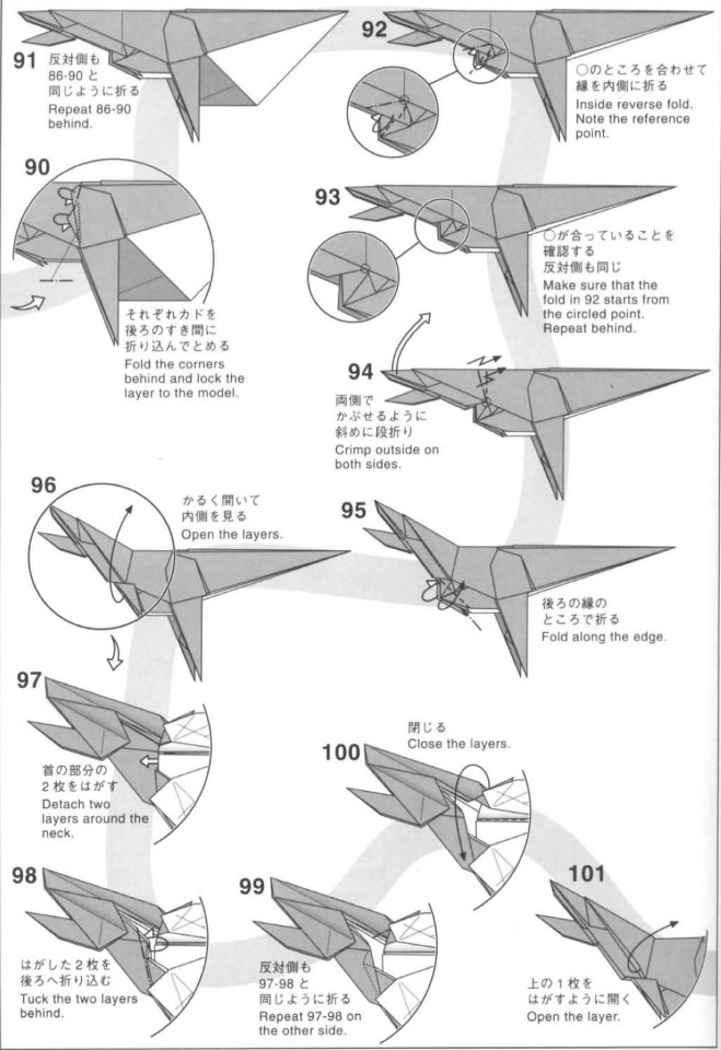 тиранозавр оригами 8
