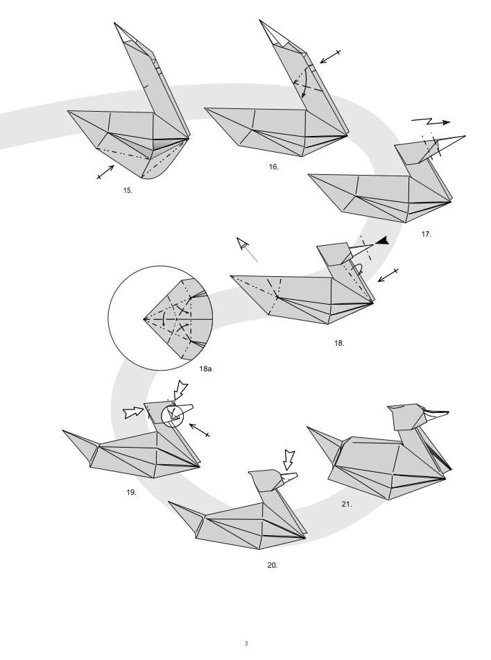 Как сделать утку оригами?