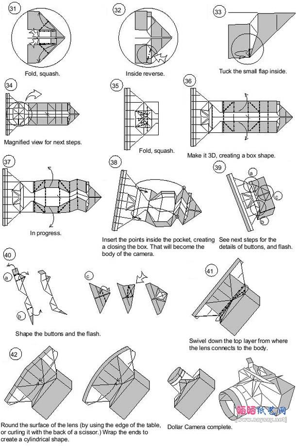 фотоаппарат оригами3