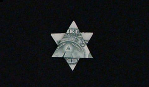 звезда давида из денег оригами