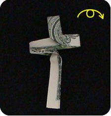 крест с надписью 21