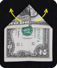 пирамида из денег 4