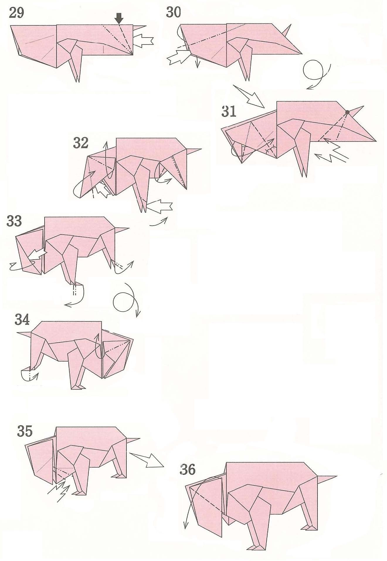 бычок оригами 4