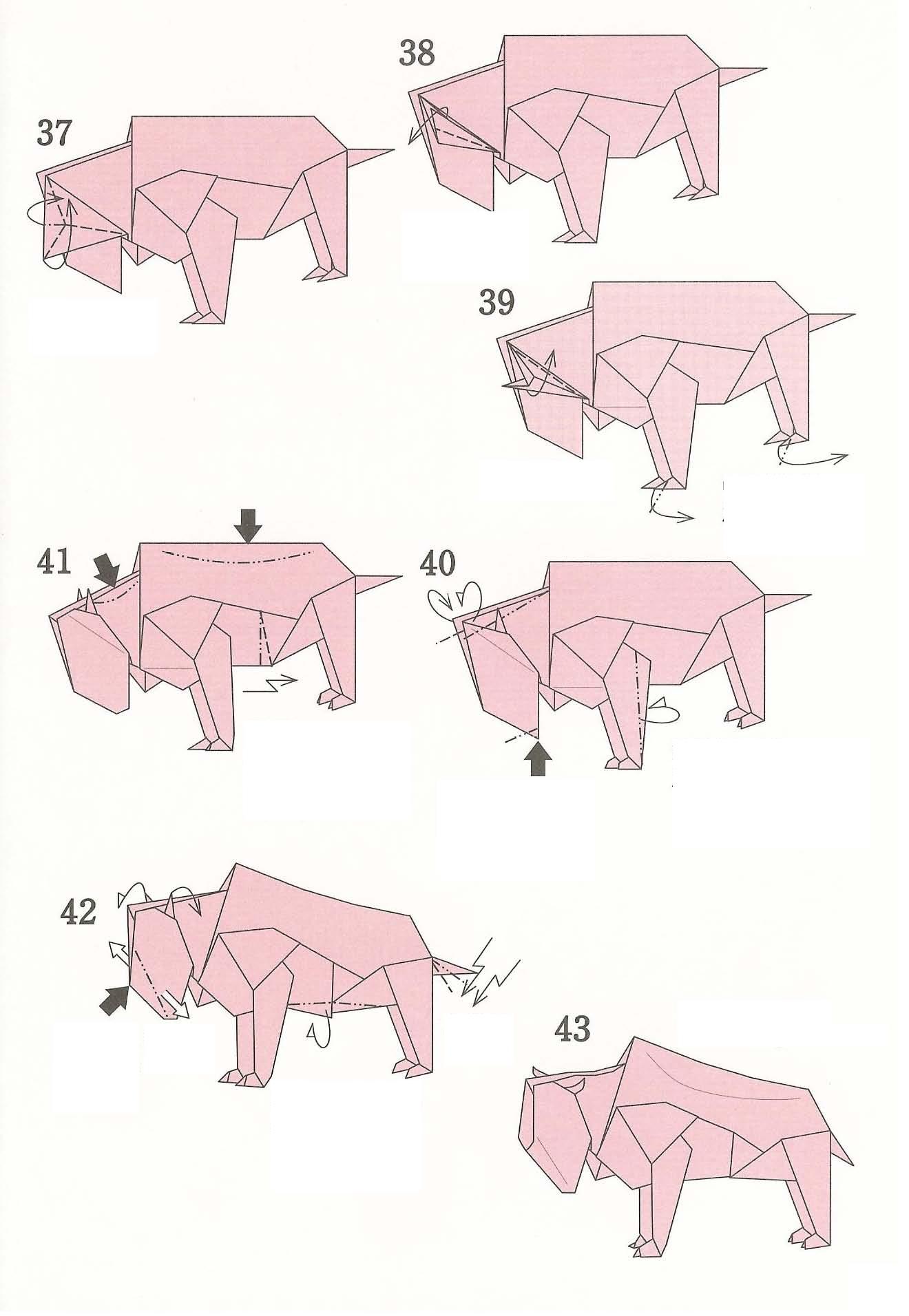 бычок оригами 5