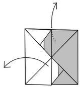 инь янь оригами 8