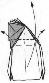 книга оригами 8