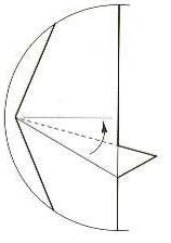 луна оригами 11