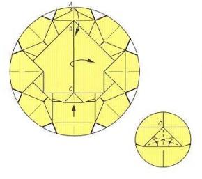 оригами солнце 37