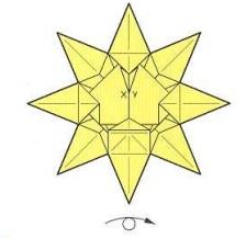 оригами солнце 45