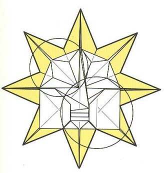 оригами солнце 46
