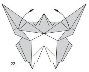 бабочка закладка 22